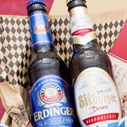 ドイツノンアルコールビール